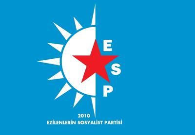 etha 20100305 esp logo ext