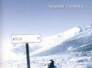 Tebi Bitlis William Saroyani