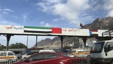 201706mena yemen uae complicity 2