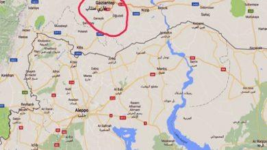 690x450nc hbr 12 01 18 fotolar kurtce haber belgesinden alinacak1 1